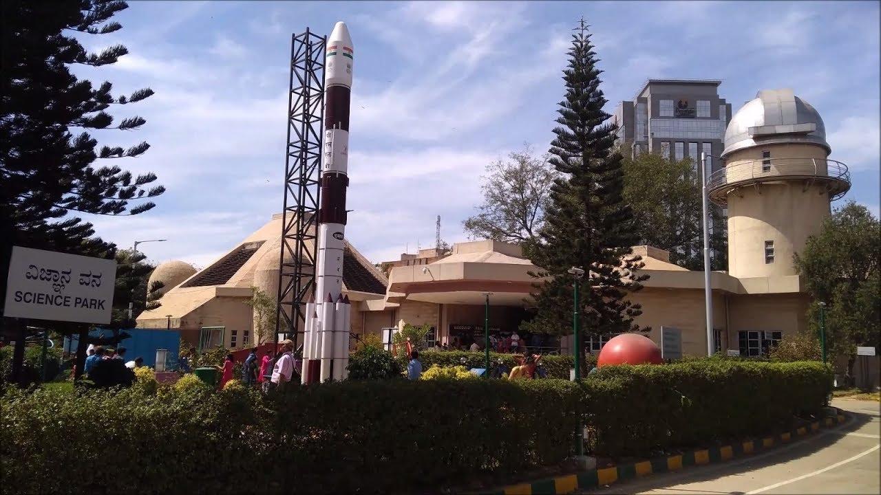 Educational Tour - Planetarium