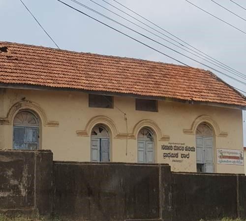 Sakleshpur School Visit